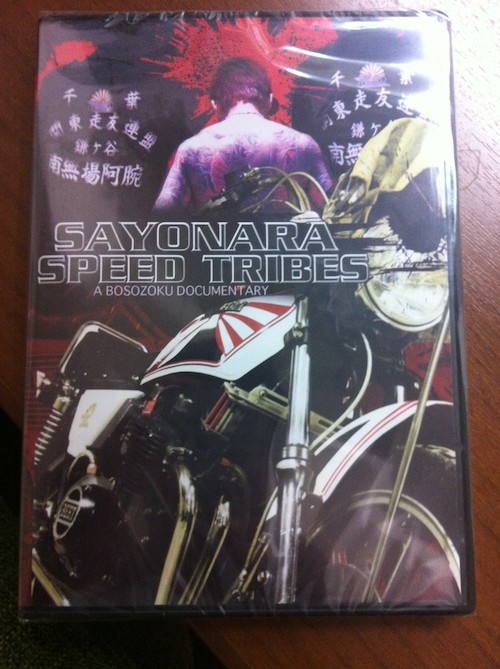 Sayonara Speed Tribes on DVD.